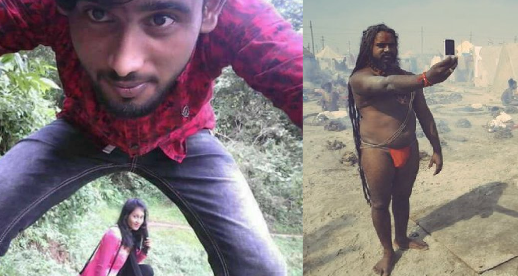 13 Hilarious Pictures That Prove, Indians Take The Best Selfies. #10 Is Legendary