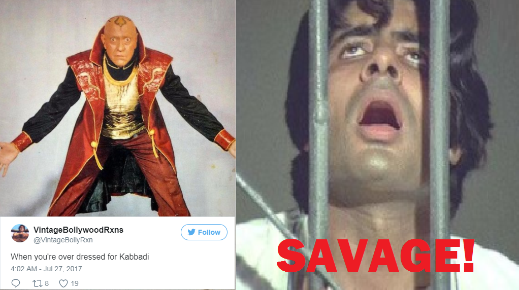 These Hilarious Reactions On Vintage Bollywood Posters Are Savage AF!!