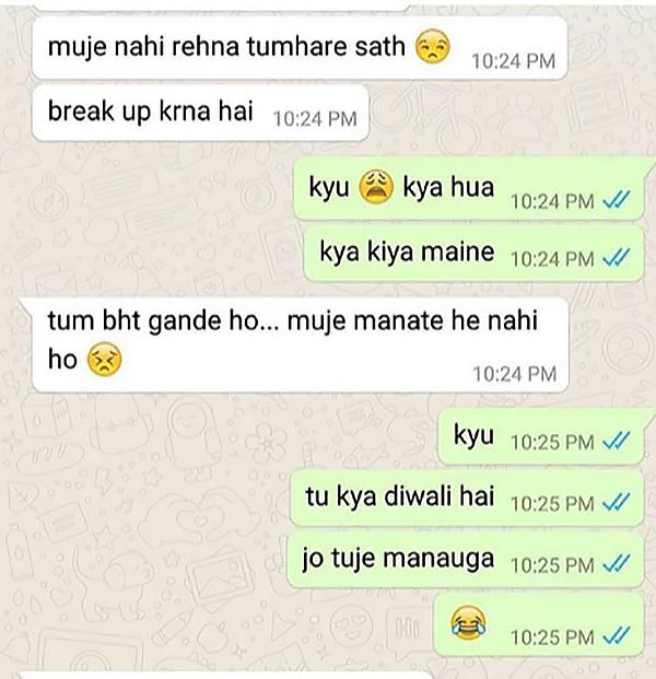 16 Hilarious Indian Whatsapp Chats That Would Make You Laugh