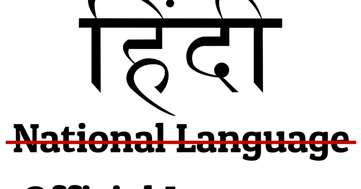 hindi is our national language or not